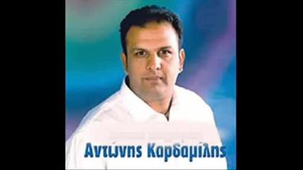 "Kardamilis Antonis ( О'оѕп‰ Ољо±п""ої ).avi"