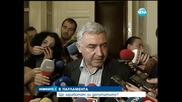 Партиите се договориха, парламентът започва работа - Новините на Нова