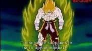 Dragon Ball Z - Сезон 3 - Епизод 101 bg sub
