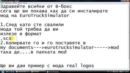 Как да инсталираме мод на Eurotrucksimulator