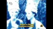 Господари На Ефира 14.09.2009 Част 1
