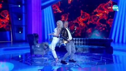 Тита и Рачков - дует - Забраненото шоу на Рачков (28.03.2021)
