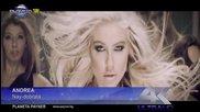 New ! Андреа - Най - добрата | Официално Видео | 2014