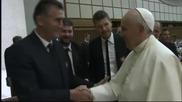 Сан Лоренсо зарадва Папа Франциск