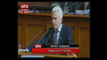 Волен Сидеров - Изказване заради свалянето от дневния ред на Нс декларациите на Пг относно Украйна.