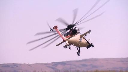 Turskiqt Attack Хеликоптер T-129 P6 pryv polet - Full Video (hd)