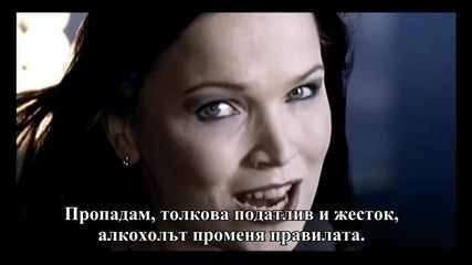 Бг - Превод!! Nightwish - Wish I Had An Angel