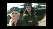 Blestyashchie - Brat Moy Desantnik