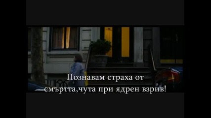 David Coverdale Last Note Of Freedom Превод The Interpreter