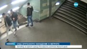 Готвят европейска заповед за арест на нападателя от берлинското метро
