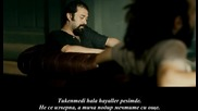 Mustafa Sandal - Ego - Его (prevod)
