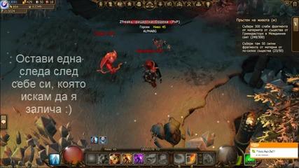 Drakensang Online- Surrender of Drakensang
