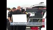 На летището в Лос Анджелис се проведе учение за реакция при извънредни ситуации