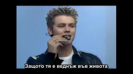 Westlife - I Lay My Love On you (i lay my love on u) +бг Субтитри