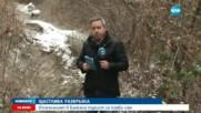 ЩАСТЛИВ КРАЙ: Oткриха изчезналия в Стара планина Тодор жив и здрав