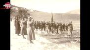 Историята на химна на България