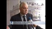 Явор Нотев: Няма смисъл от депутатския имунитет