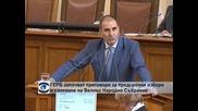 ГЕРБ започва консултации за нови избори и свикване на ВНС