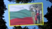 Българска земя - Децата на България! ... ( Райко Кирилов)