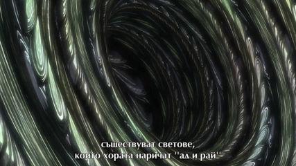 Berserk S3 - 05 [ Бг Субс ] Върховно Качество