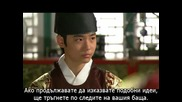 Warrior Baek Dong Soo-еп-15 част 2/3