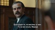Хулиганът~karadayi еп.29-3 Бг.суб.