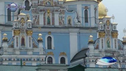 Киев Константин - Твърде късно е