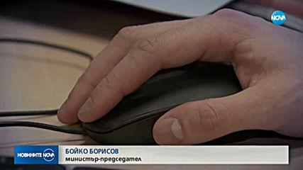 Борисов: Таванът на заплатите пречи да привлечем добри IT специалисти