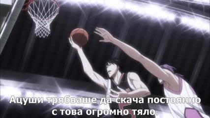 Kuroko's Basketball 2 - 25 bg
