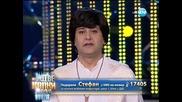 Стефан Рядков като Емил Димитров от 29.05.2013