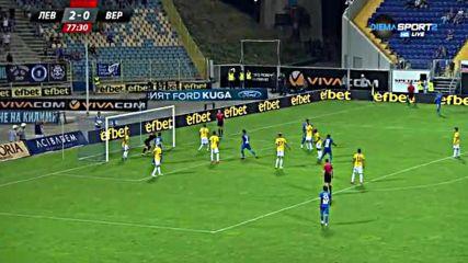 Левски - Верея 4:0, 5-и кръг на Първа лига