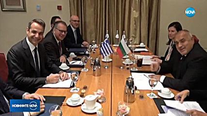 Борисов и Мицотакис обсъдиха общите енергийни проекти