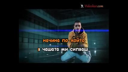 Криско - Почивни дни (караоке с вокал)