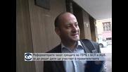 Реформаторите чакат срещите на ГЕРБ с БСП и АБВ, за да решат дали ще участват в правителството
