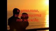 На Моя Приятел
