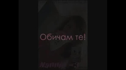 Michelle (h)