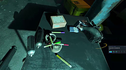 Half-life: Alyx (част 3 - Oculus Rift)
