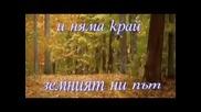 Душа болит - Михаил Шуфутинский (превод)