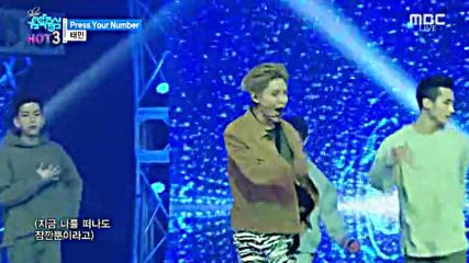 85.0312-6 Taemin - Press Your Number, Show! Music Core E496 (120316)