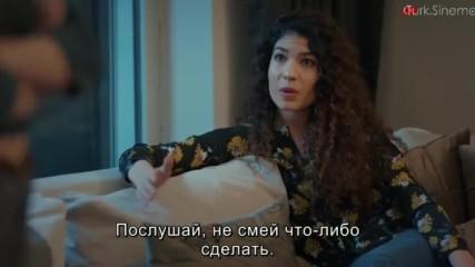 Майка Anne 17 серия рус суб