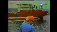 Кораб Се Oбръща