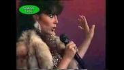 Veronica Castro - Mala Noche