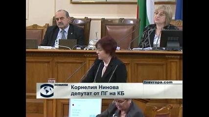Борисов и Станишев в спор за кадровата политика на правителството