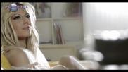 Емилия - Грешница, 2011
