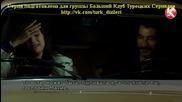 Хулиганът Karadayi еп.72-2 Руски суб. Турция