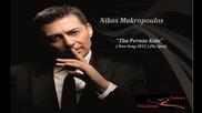 Яко Гръцко 2013! Nikos Makropoulos - Tha Pernao Kala - Ще си прекарвам добре ( New Song ) Превод