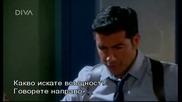 Лицето на отмъщението епизод 58 бг субтитри / El rostro de la venganza Е58 bg sub