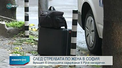 Новините на NOVA NEWS (16.10.2021 - 14:00)
