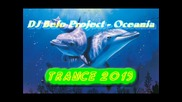Dj Befo Project - Oceania (original mix) (bulgarian trance music)