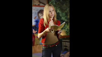Meaghan Martin - Too Cool превод